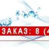 Побутова хімія оптом для догляду за побутовою технікою в москві (інтернет-магазин дезхім)