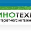 Інтернет-магазин «инотехника» побутова електроніка в криму