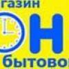 Мережа магазинів «економ» - побутова техніка в іркутську