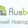 Інтернет-магазин rusbyte.ru - комп`ютерна техніка в нижньому новгороді