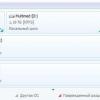 Я врятував курсову з hetman partition recovery (по для відновлення даних)