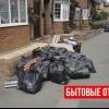 Ефективні способи утилізації відходів