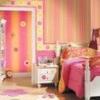 Як вибрати шпалери для дитячої кімнати дитини
