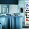 Який холодильник самий тихий