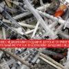 Медичні відходи: поняття і класи небезпеки