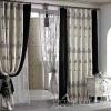 Міжкімнатні штори: поділяємо спальню і інші кімнати
