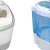 Міні пральна машина автомат: особливості пристрою