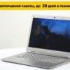 Огляд оновленого ультрабука acer aspire s3 + технічні характеристики ноутбука