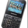 Огляд samsung s3350 chat 335 - модель з qwerty-клавіатурою