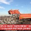 Умови утилізації відходів