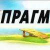 Прагма - інтрнет-магазин комп`ютерів та цифрової техніки