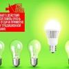 Принцип утилізації люмінесцентних ламп