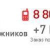 Продаж електророзеток і електровимикачі в москві. Опт і роздріб від магазину 220pro.ru