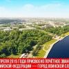 Пункти прийому макулатури в петрозаводську
