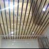 Рейковий алюмінієвий стеля