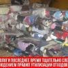 Збір, транспортування і переробка відходів ганчір`я