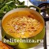 Вершковий суп з мигдалем