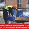 Способи утилізації гальванічних відходів