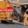 Способи утилізації тпв в росії