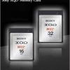 Надшвидкі карти пам`яті для фотографів - sony qd-h16 і sony qd-h32