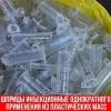 Утилізація, дезінфекція та стерилізація медичного інструментарію