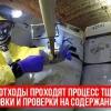 Утилізація ядерних відходів