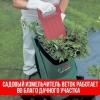 Вибір і створення садового подрібнювача для трави та гілок
